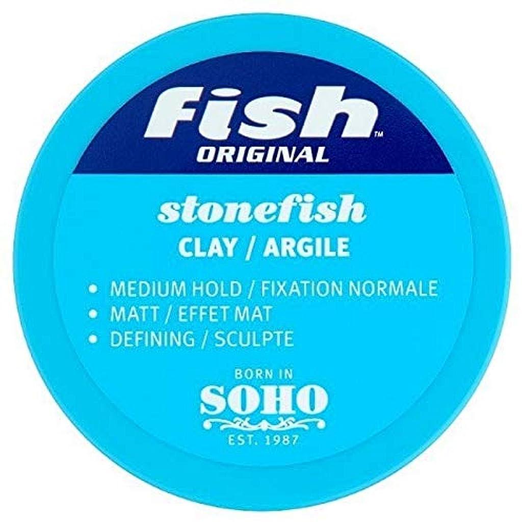 回転サーマル王室[Fish Soho] 魚本来のオニダルマオコゼマット粘土70ミリリットル - Fish Original Stonefish Matt Clay 70ml [並行輸入品]