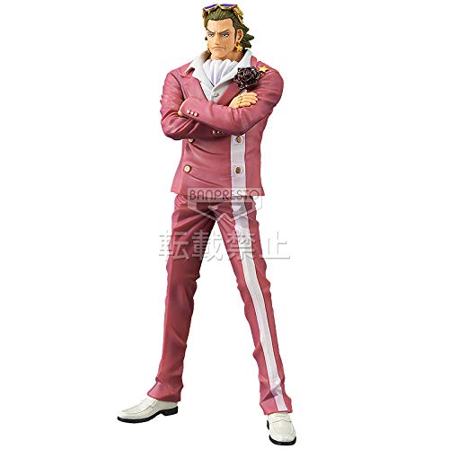 Banpresto - Figurine One Piece - Gild Tesoro Grandline Men Film Gold 16cm - 3700936106599