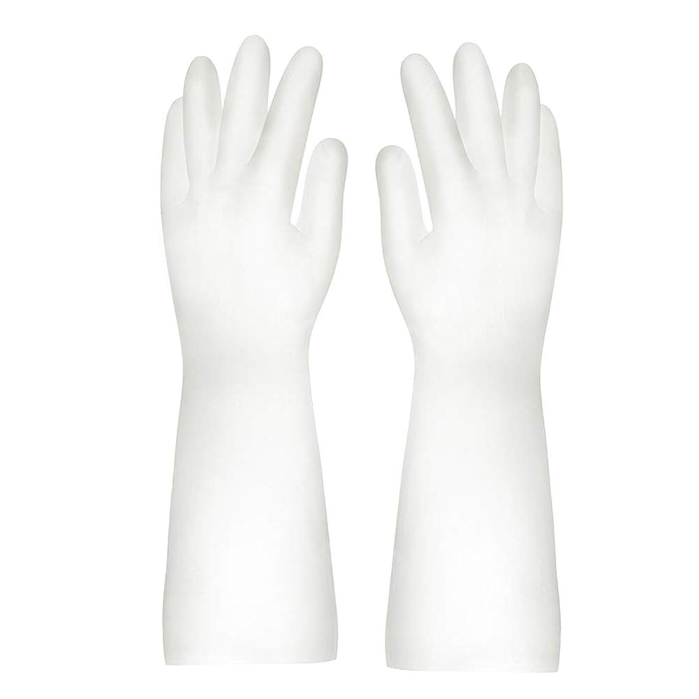 ルート家庭同情的SweetiChic 1組の皿の洗浄の手袋無臭のシリコーンのスクラバーのきれいな手袋の世帯のクリーニング