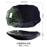 YBB-YB 皿 GYHJGTableware日本の家庭用セラミックディッシュホテルディッシュライスボウルのスナックプレートラウンドスクエアプレート不規則プレート20.5X14X3Cm プレート