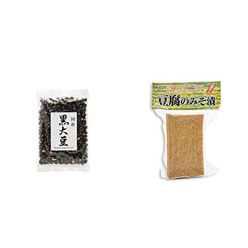 [2点セット] 国産 黒大豆(140g)・日本のチーズ 豆腐のみそ漬(1個入)