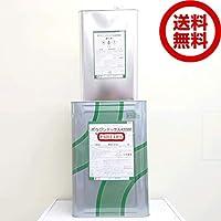 水谷ペイント ボウジンテックス#2000 標準色 15kgセット ライトベージュ