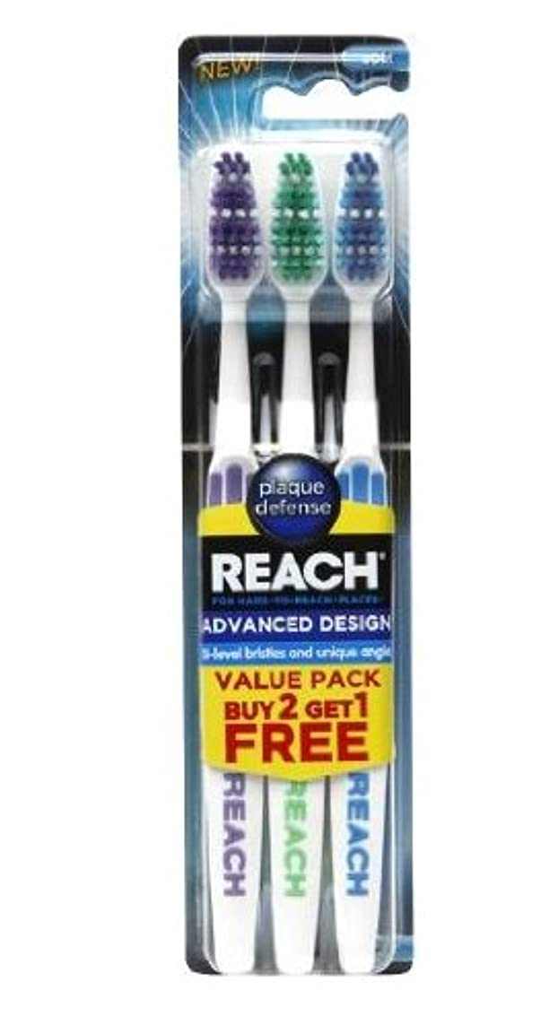 エンドウスナップ逃すDr. Fresh, LLC アドバンスデザインソフトバリューパック大人歯ブラシ、3カウントに達します