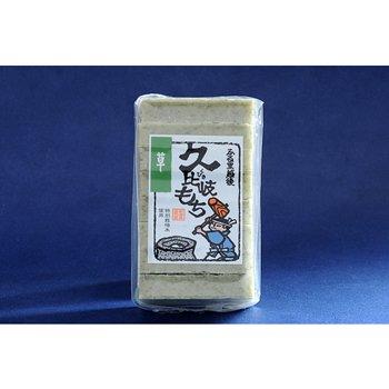 久比岐(くびき)の里 お餅 草餅 8枚×3個