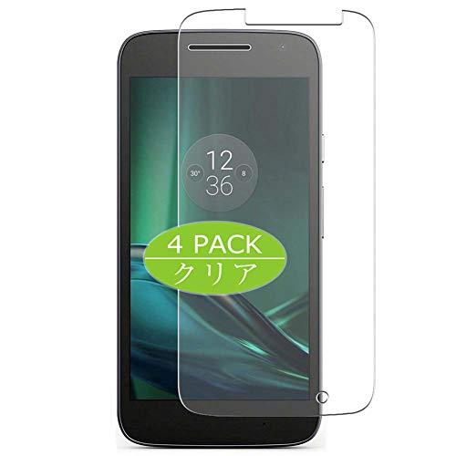 VacFun 4 Piezas HD Claro Protector de Pantalla Compatible con Motorola Moto G4 Play XT1607, Screen Protector Sin Burbujas Película Protectora (Not Cristal Templado) New Version