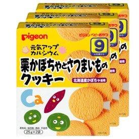 ピジョン ベビーおやつ 元気アップカルシウム 栗かぼちゃとさつまいものクッキー 3個セット(2袋入り×3箱)