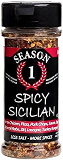 Spicy Sicilian Seasoning - Lower Sodium, Gluten Free, Paleo, Vegan, No MSG