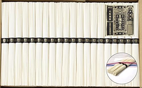 手延素麺 揖保乃糸 特級品 黒帯 ギフト用箱入り 保存袋付きセット (2kg 50g×40束)