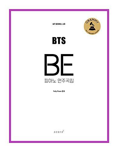 방탄소년단BTSBE피아노 연주곡집/BTS BEアルバム ピアノ楽譜集/韓国より配送