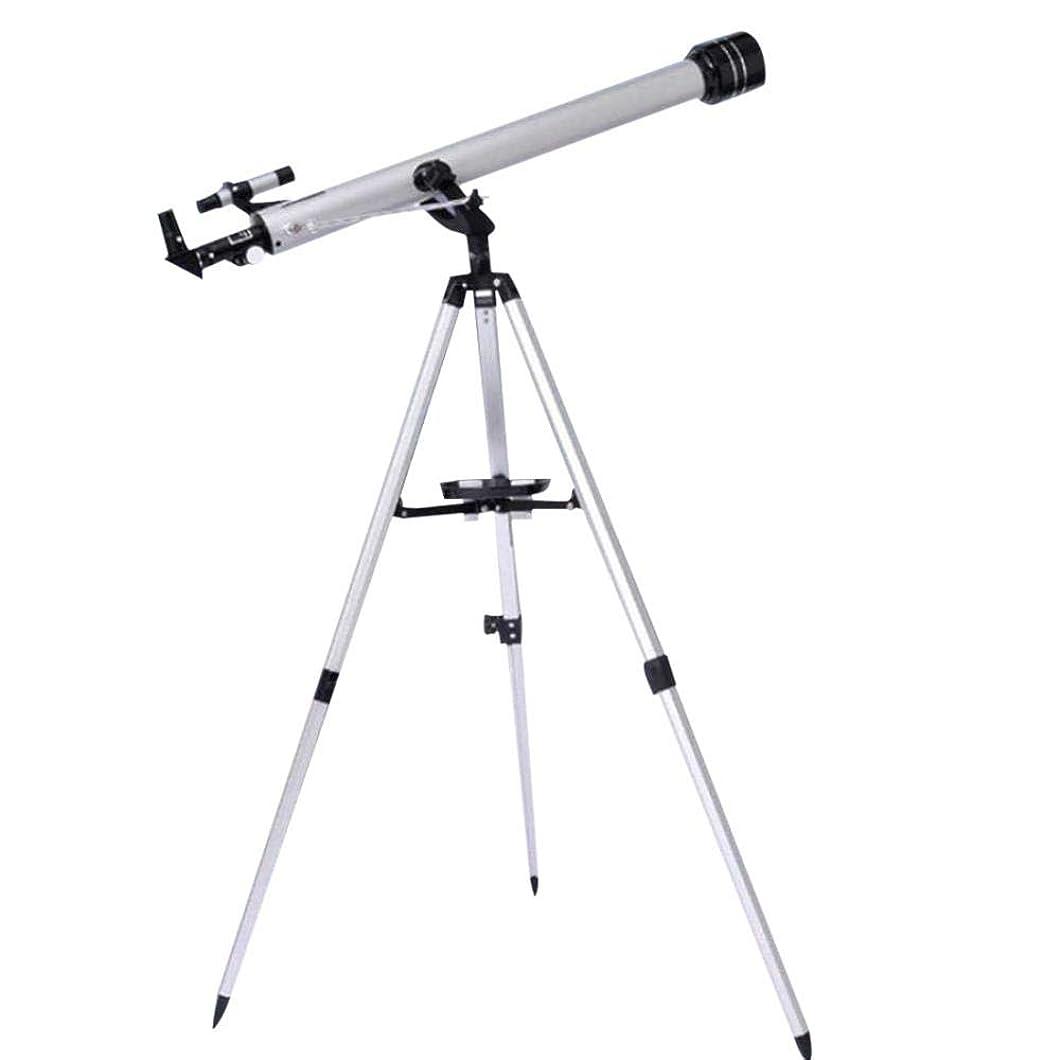 シネマ怖がらせる量でTEAFOR 天体望遠鏡 60mm 大口径 焦点距離900mm 高倍率 625倍 高倍率 屈折式 子供 初心者 天体望遠鏡 天体屈折望遠鏡 スマホ撮影 三脚 スマホ撮影 アストロソーラー 天体観測 野鳥 観察 プレゼント