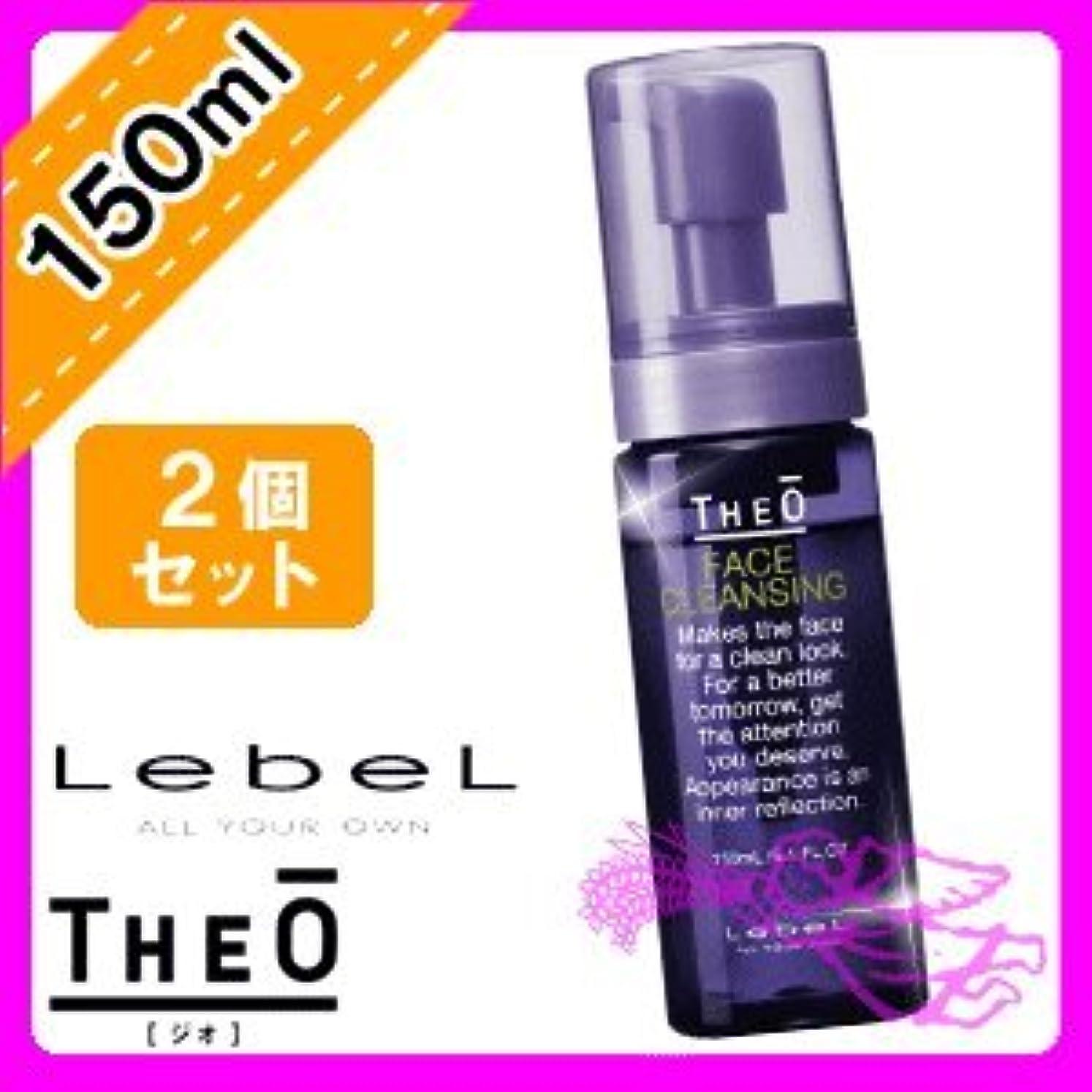 起きる悪性腫瘍ブリーフケースルベル ジオ フェイス クレンジング 150ml ×2個セット Lebel THEO 洗顔