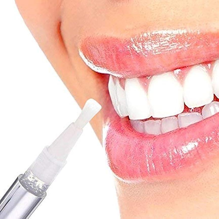 凍る最も早いおかしいNat 1PCS Hot Creative Effective Teeth Whitening Pen Tooth Gel Whitener Bleach Stain Eraser Sexy Celebrity Smile Teeth Care.