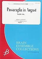 ENMS84490 アンサンブルコレクション(490)クラリネット六重奏 八月のパッサカリア~クラリネット6重奏のための~/阿部勇一