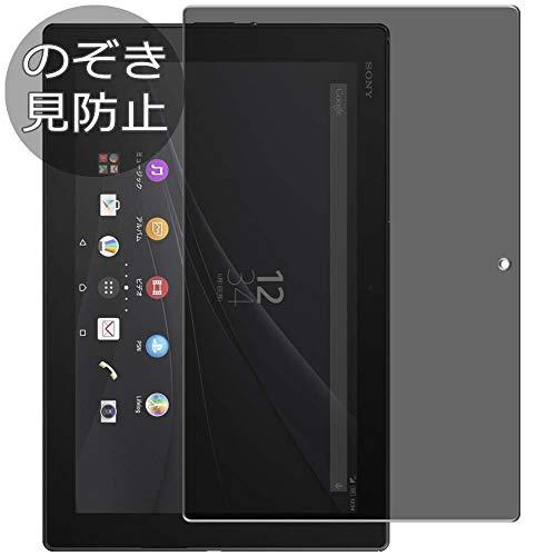 2X VETRO TEMPERATO PROTEGGI SCHERMO per SONY Xperia Z2 Wi-Fi Tablet SGP511 SGP512