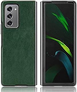 جراب جلد لهاتف Samsung Galaxy Z Fold 2 مضاد للصدمات مكون من قطعتين من جراب TPU - أسود وأخضر