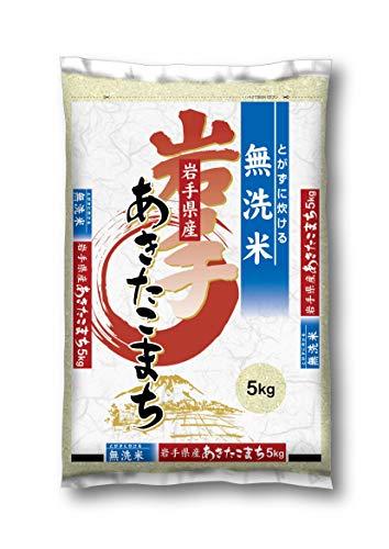 【精米】岩手県産 無洗米 あきたこまち 5kg 令和2年産