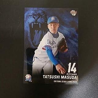 埼玉西武ライオンズ 野球振興カード BBM 増田達至 球場限定