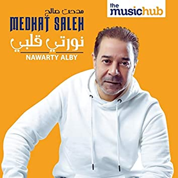 Nawarty Alby