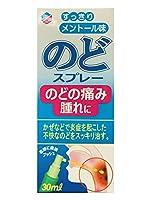 【第3類医薬品】ポピクル(ポビドンヨード含有)