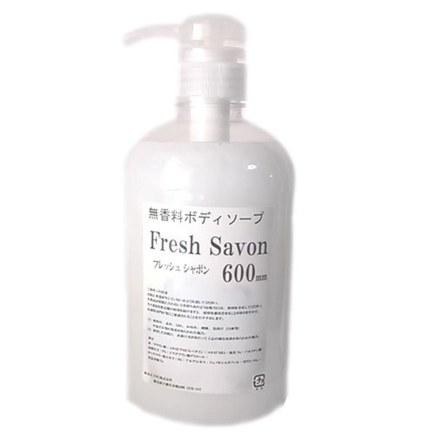 ヘルパー腹部塩無香料ボディソープ フレッシュシャボン 600mL 香りが残らないタイプ (10本セット)