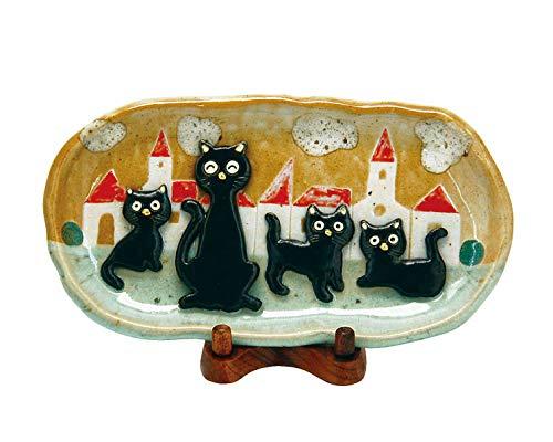 Yamako 87807 Set de Produits d'intérieur en Porcelaine Motif Chat Noir