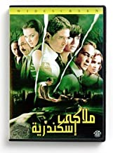 mohamed ragab movies