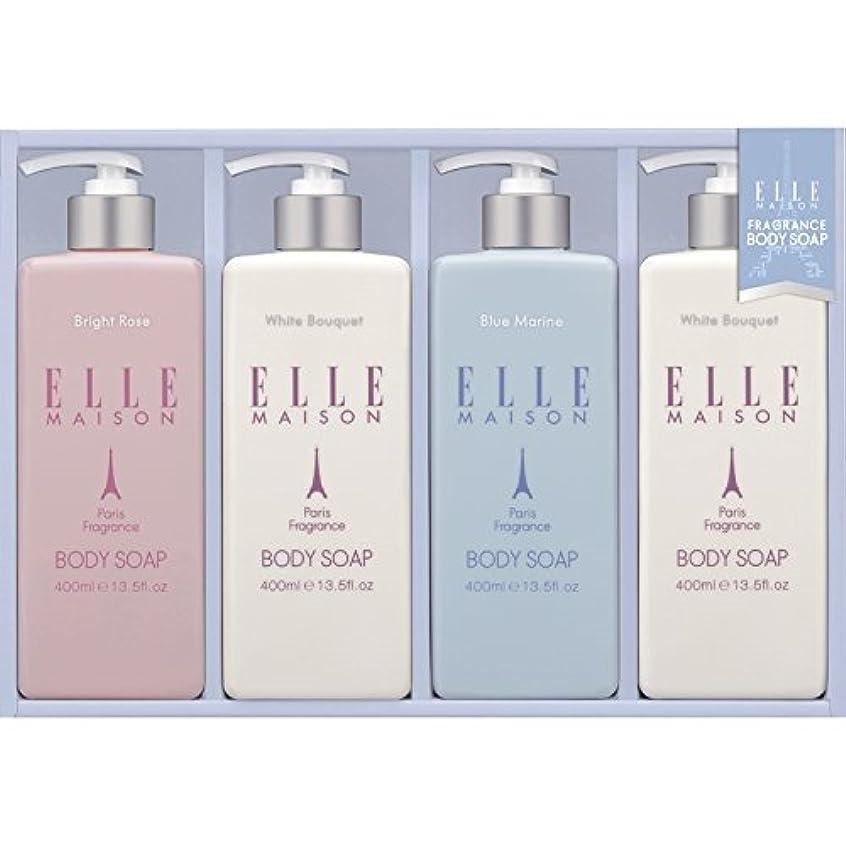 全国質素な意欲ELLE MAISON ボディソープギフト EBS-20 【保湿 いい匂い うるおい 液体 しっとり 良い香り やさしい 女性 贅沢 全身 美肌 詰め合わせ お風呂 バスタイム 洗う 美容】