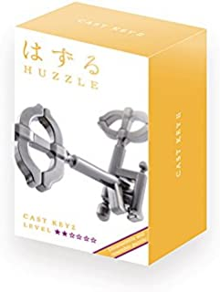 GIGAMIC- Huzzle Cast Key II Diff.2 Casse Tête, CPKE2