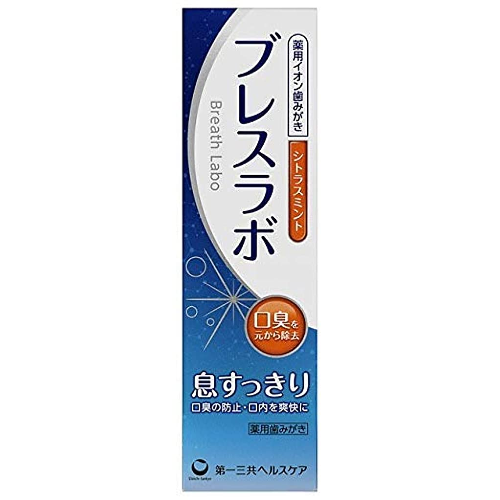 スプレー輝く呼びかける【5個セット】ブレスラボ シトラスミント 90g