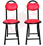 Red Folding Chairs