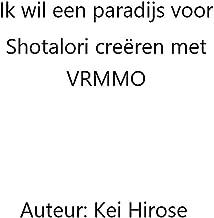 Ik wil een paradijs voor Shotalori creëren met VRMMO