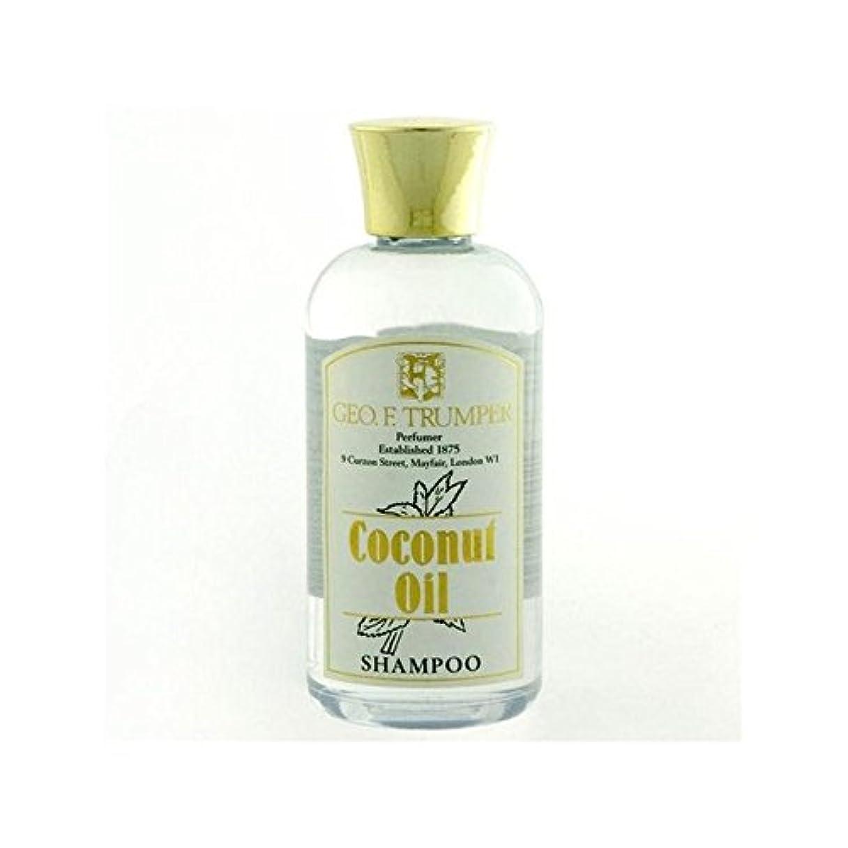 通行料金カプラー唯一ココナッツオイルシャンプー - 100ミリリットル旅 x4 - Trumpers Coconut Oil Shampoo - 100ml Travel (Pack of 4) [並行輸入品]