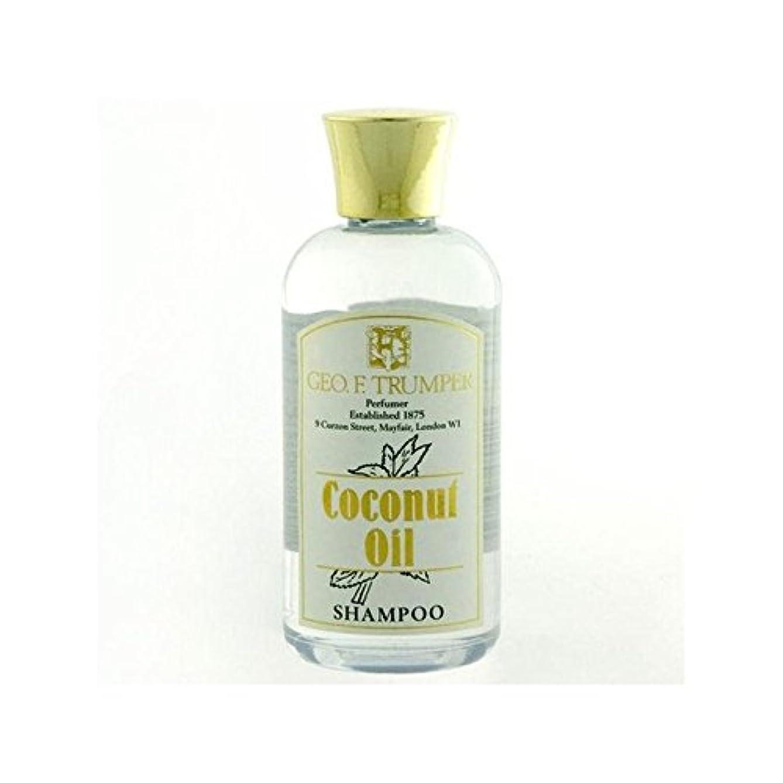 ウール前置詞ピーブTrumpers Coconut Oil Shampoo - 100ml Travel - ココナッツオイルシャンプー - 100ミリリットル旅 [並行輸入品]