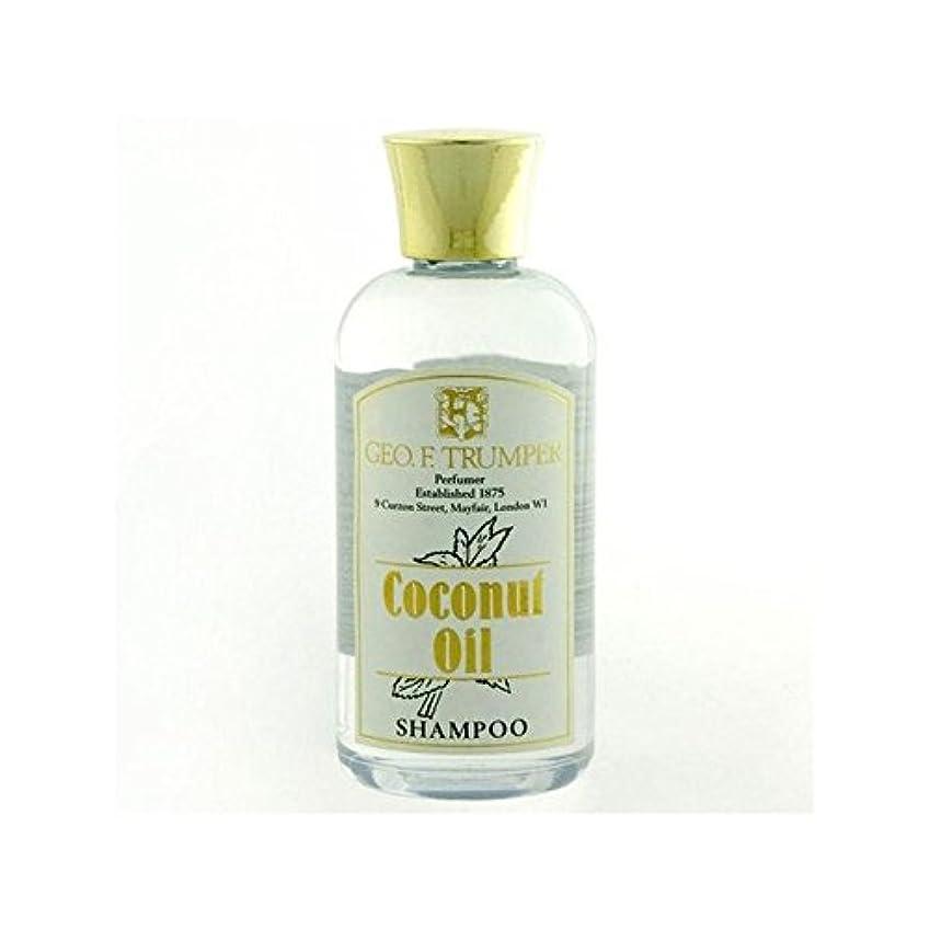 雨区別する木製Trumpers Coconut Oil Shampoo - 100ml Travel - ココナッツオイルシャンプー - 100ミリリットル旅 [並行輸入品]