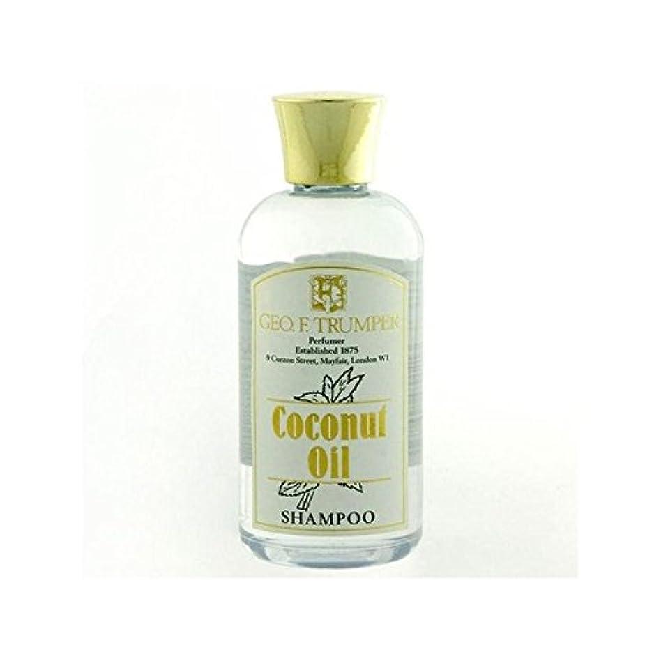 オフセット一流マーティンルーサーキングジュニアココナッツオイルシャンプー - 100ミリリットル旅 x4 - Trumpers Coconut Oil Shampoo - 100ml Travel (Pack of 4) [並行輸入品]