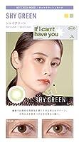 Glam up カラコン グラムアップ 1Day 10枚入り【Shy green シャイグレーン】度あり/度なし (-3.25)