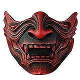 Cubierta de cara de demonio japonesa para disfraz de fantasma Cosplay de media cara