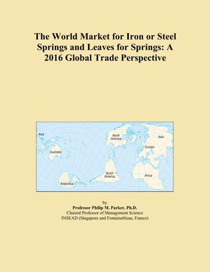 ペダル所持スキーThe World Market for Iron or Steel Springs and Leaves for Springs: A 2016 Global Trade Perspective
