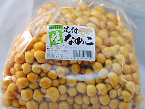 奈良産 足付き 熟成 なめこ 約520g 産地直送 国産 きのこ キノコ