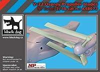 ブラックドッグ A48073 1/48 V-22 オスプレイ プロペラ ブレード (イタレリ用)