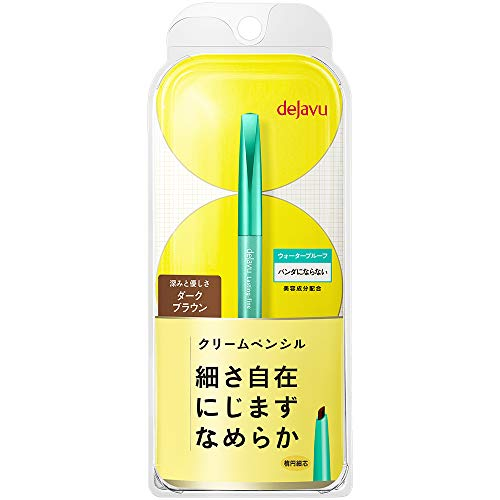 Dejavu Lusting Fine a Cream Pencil Eyeliner - Dark Brown (Green Tea Set)
