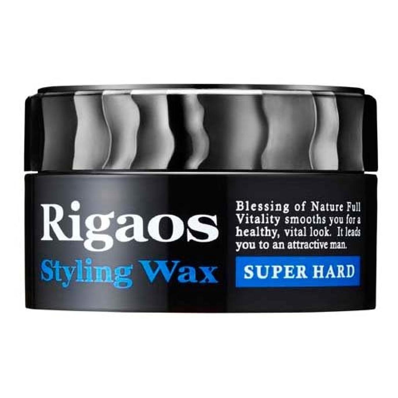 暗黙ことわざコットンRigaos リガオス スタイリングワックス スーパーハード ミニ 15g