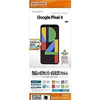 ラスタバナナ Google Pixel 4 フィルム 平面保護 高光沢防指紋 ピクセル4 液晶保護フィルム G2185PX4