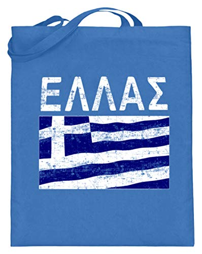 Griechenland - Fahne, Flagge, Griechisch, Grieche, Griechin, Hellas, Hellenen, Athen - Jutebeutel (mit langen Henkeln)