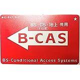 良番B-CASカード同梱 I-O DATA 地上デジタルチューナー ジャンク品