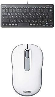 エレコム 有線超薄型ミニキーボード TK-FCP096BK & エレコム ホームセンター無線マウス(3ボタン) M-HC01DRWH セット