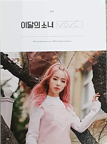 Blockberry Creative [Reissue] Monthly Girl LOONA - ViVi (Single) Album+Extra Photocards Set