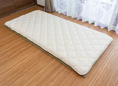 FULI Japanese Traditional Shiki Futon