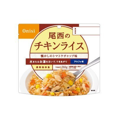 尾西食品アルファ米 チキンライス 1食×50袋