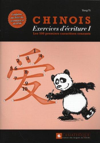 Chinois : exercices d'écriture 1 : Les 500 premiers caractères courants